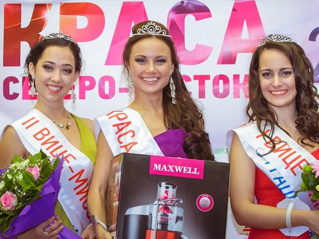Бренд MAXWELL стал партнером конкурсов «Московская семья-2012» и «Краса Северо-Востока-2012»