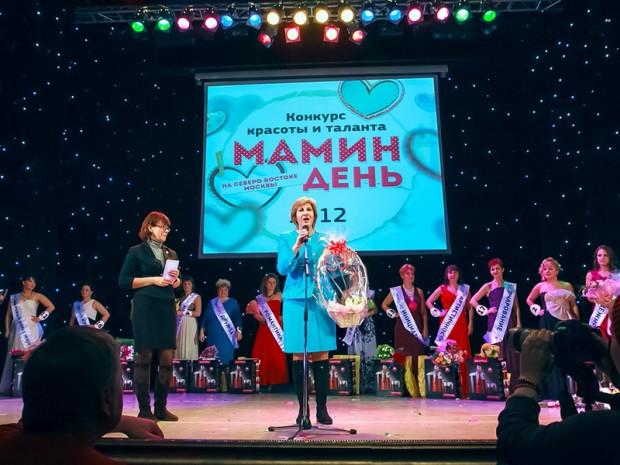 Бренд MAXWELL стал партнером конкурса красоты многодетных мам «Мамин день на Северо-Востоке-2012»