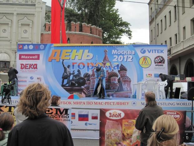 MAXWELL стал почетным партнером праздника «День Москвы – 2012»!