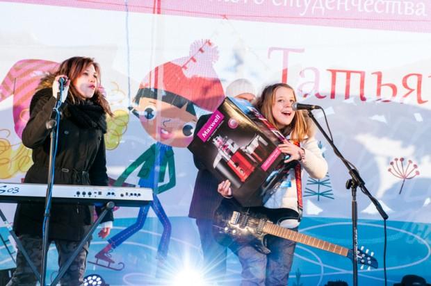 Бренд Maxwell стал партнером праздника – Дня российского студенчества в Москве.