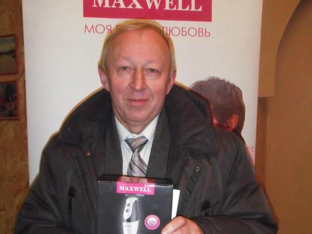 Призы от Maxwell победителям акции День подписчика МК