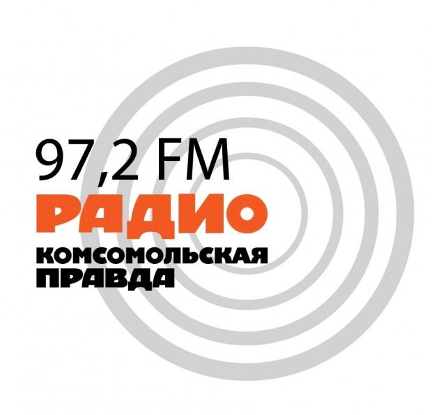 """""""Фруктовые истории"""", или розыгрыш призов от Maxwell на радио """"Комсомольская Правда"""" 92,7 ФМ."""